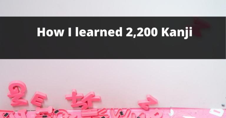 how i learned kanji